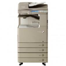 Canon Photocopier ImageRUNNER ADVANCE COLOR C2220L