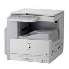 Canon Photocopier ImageRUNNER 2318L